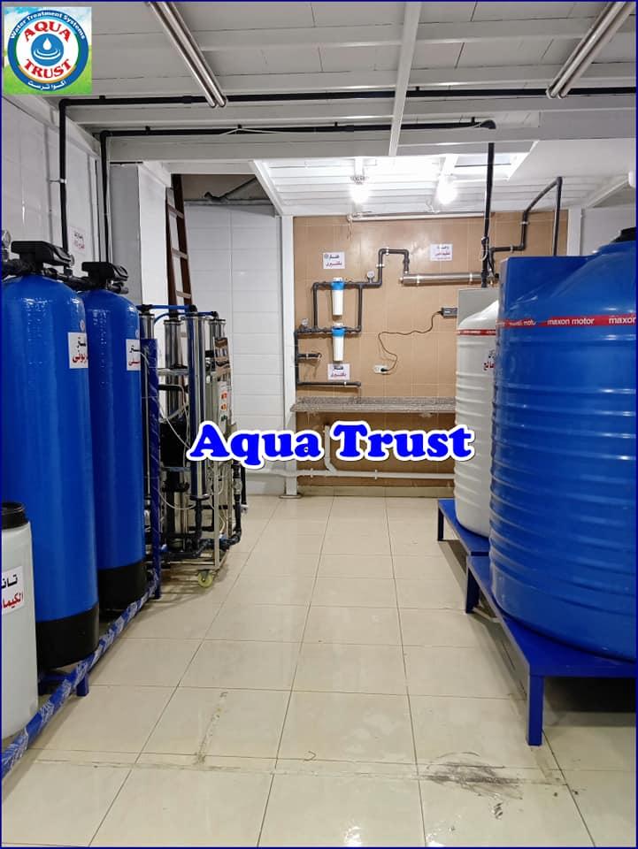 محطات معالجة مياه