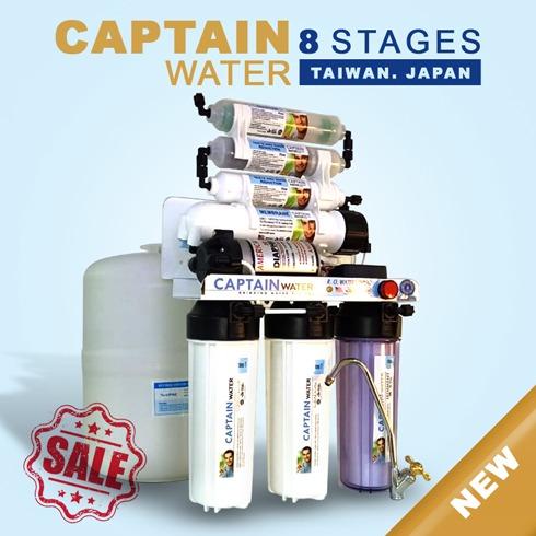 كابتن ووتر 8 مراحل